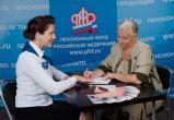 Жители Нягани перечислили более 1,9 млн рублей добровольных страховых взносов в счет будущей пенсии