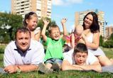 На какие меры соцподдержки могут рассчитывать многодетные семьи в Югре