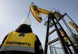 «Роснефть» получит налоговые льготы по Приобскому месторождению в ХМАО