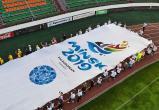 Югорчане примут участие в Европейских играх-2019 в Минске