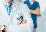 Специалист Няганской городской поликлиники признана лучшим врачом общей практики