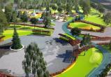 """На реализацию проекта """"Комфортная городская среда"""" в Нягани выделено 30 миллионов"""