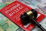Гендиректор ООО «СНГС» в Нягани приговорена к штрафу за уклонение от уплаты НДС на сумму почти 17 миллионов