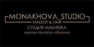 Студия макияжа , ИП Монахова Ю.О.