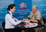 УПФР в Нягани уже подготовило 100 макетов электронных выплатных дел жителей, которые выйдут на пенсию в августе