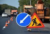 Актуальная информация о временных ограничениях движения на федеральных трассах в ХМАО