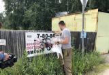 В Нягани прошёл первый масштабный демонтаж незаконной наружной рекламы. ФОТО