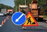 В Югре на ремонт дорог в трёх крупнейших муниципалитетах направят около 39 миллиардов рублей