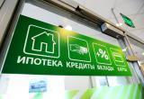 Сбербанк в Югре выдал более 5 тысяч жилищных кредитов
