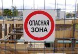 В Сургуте два мальчика провалились в вентиляционную шахту
