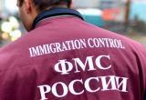 Отдел по вопросам миграции в Нягани информирует об изменениях в Договоре между Россией и Южной Осетией