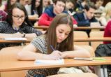 Выпускники Югры, сдавшие ЕГЭ на 100 баллов, получат премию