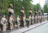 В Нягани открыли Аллею Российской Славы. ФОТОРЕПОРТАЖ