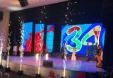 В Нягани состоялось торжественное награждение в рамках празднования Дня города. ФОТО