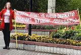 Жители Югры, исключенные из жилищных программ, объявили бессрочную голодовку