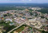 В Нягани разработают комплексную систему управления развитием территории города