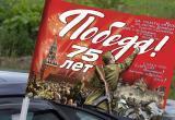 В Югре обсудили новые форматы праздничных событий к 75-летию Великой Победы