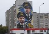 В Сургуте появилось граффити с портретами лётчиков-героев