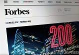 «ЛУКОЙЛ» и «Сургутнефтегаз» возглавили топ Forbes