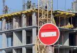 В реестре проблемных стройобъектов Югры - 31 многоквартирный дом