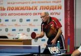 Команда Нягани - победитель VIII Фестиваля пожилых людей Югры
