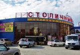 В Югорске горел торговый центр