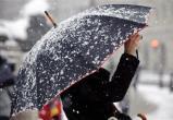 Завтра в большинстве районов Югры - дожди и мокрый снег