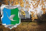 Утверждены члены нового состава Общественной палаты ХМАО-Югры