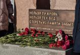 В Нягани почтили память жертв политических репрессий. ФОТО