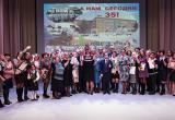 В Нягани состоялось торжественное собрание в честь 35-летия городской детской поликлиники