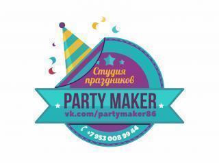 Party Maker, Студия праздников
