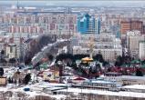 Население Сургута официально достигло 400 тыс. человек