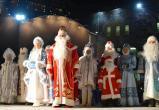 В Ханты-Мансийск съехались Деды Морозы и Снегурочки со всей России