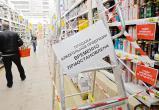 В Югре могут ограничить продажу алкоголя в праздничные дни