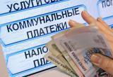 Летом 2020 года в Югре вырастет плата за коммунальные услуги