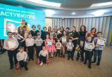 Наталья Комарова наградила победителей семейного фотоконкурса «#РастувЮгре»