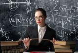 В Нягани выбирают лучшего педагога