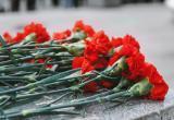 27 января - День воинской славы России - День снятия блокады города Ленинграда