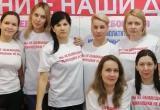 В Сургуте бывшие участницы жилищной программы завершили голодовку