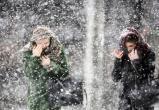 Метель и сильный снегопад местами ожидается в Югре 27 февраля