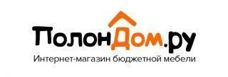Полон Дом, Интернет магазин мебели