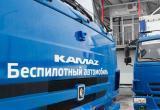 «Газпром нефть» апробирует в Югре беспилотный транспорт