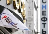 """""""Русснефть"""" отказалась от финансирования соцобъектов в ХМАО в 2020 году"""