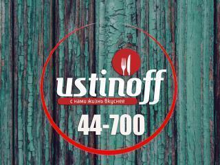 USTINOFF