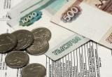 Поднялись ли у вас коммунальные платежи с Нового года?