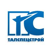 Талспецстрой, ООО