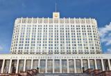 Правительство РФ выделит Югре 300 млн рублей на проект по производству белковых компонентов