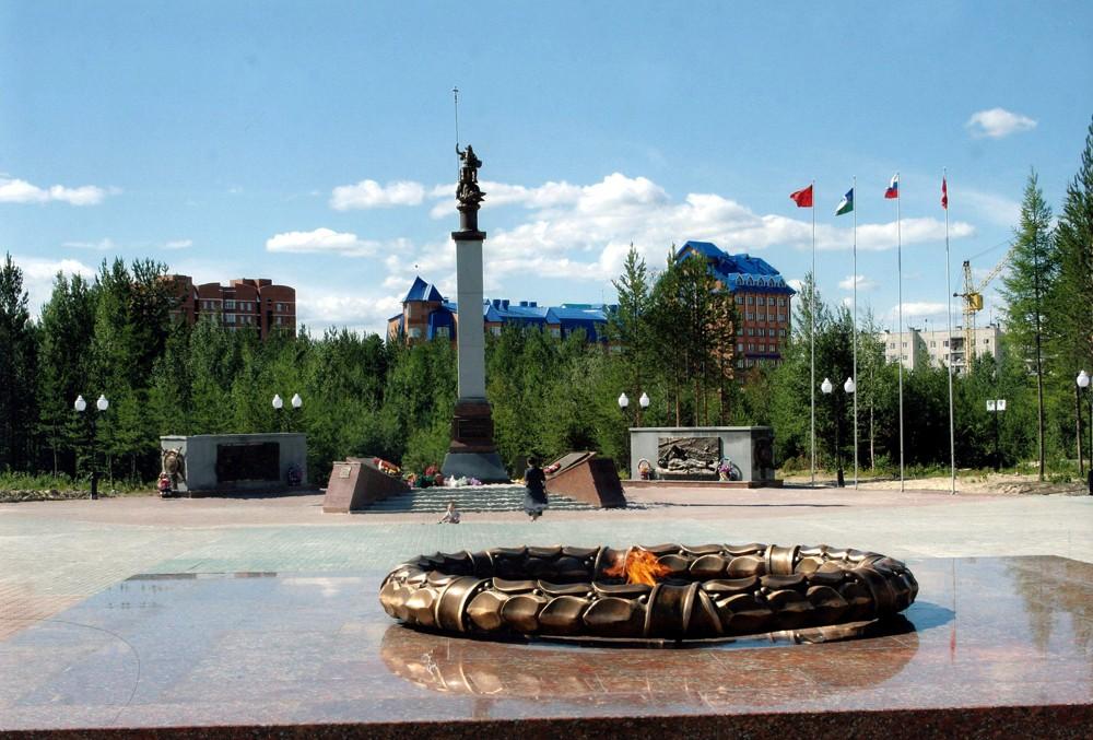Фото Нягань, Вечный огонь
