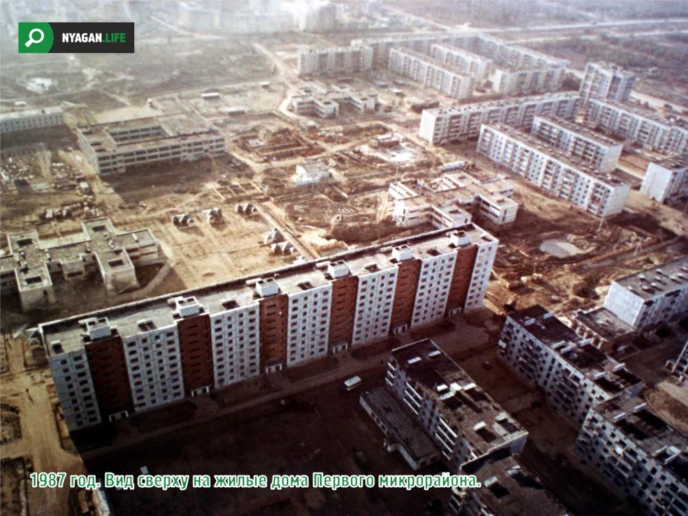 Фото Нягань, начало...