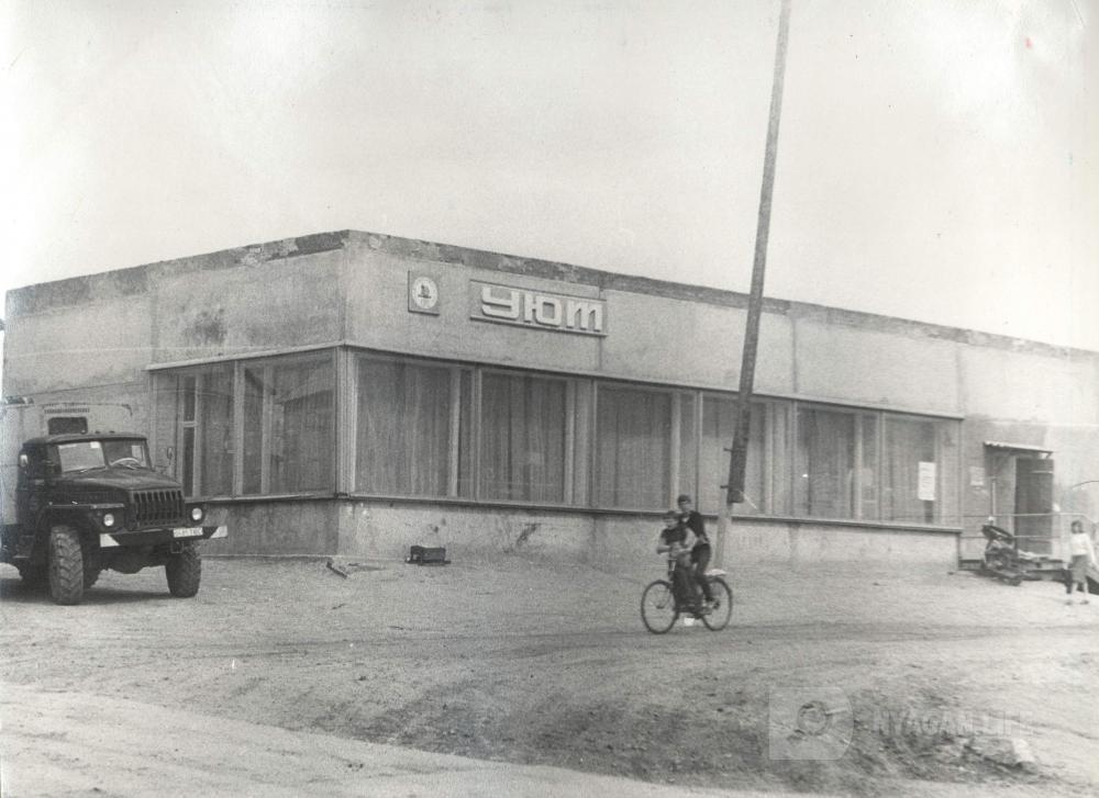 Фото 1986 Общий вид магазина Уют в микрорайоне Западный
